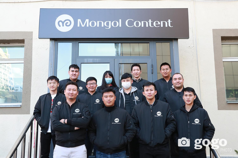 Монгол Контент ХХК-ийн Глобал платформ хөгжүүлэлтийн алба