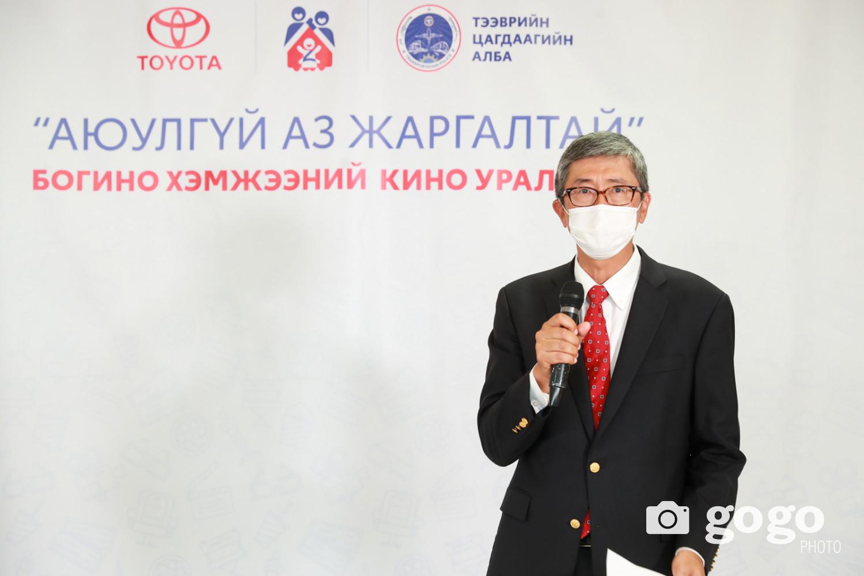 Тоёота Сэйлс Монголиа ХХК-ийн Гүйцэтгэх захирал Ясүо Оүчи