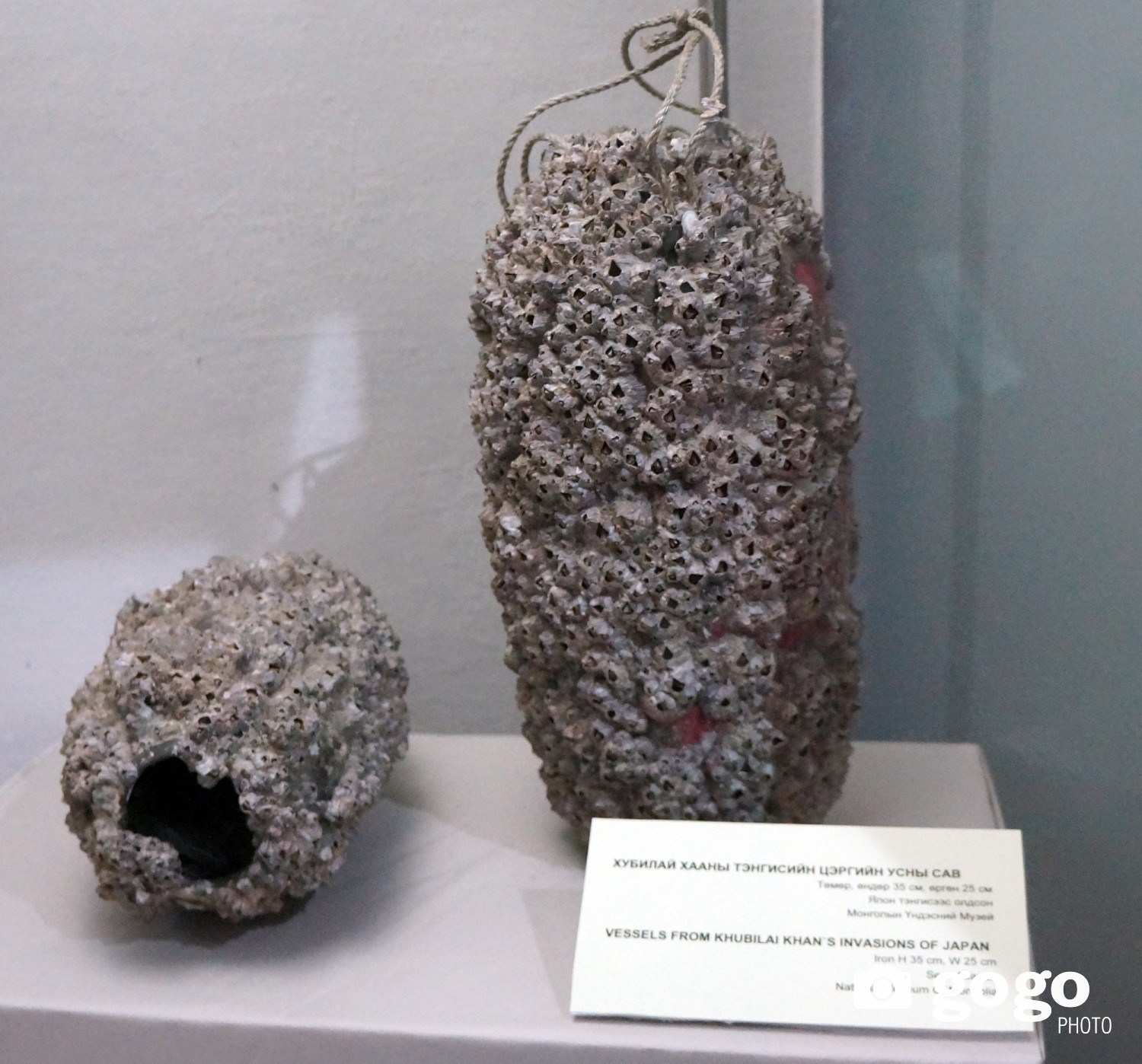 Vessels from Khubilai's invasions of Japan /found from Japanese sea/