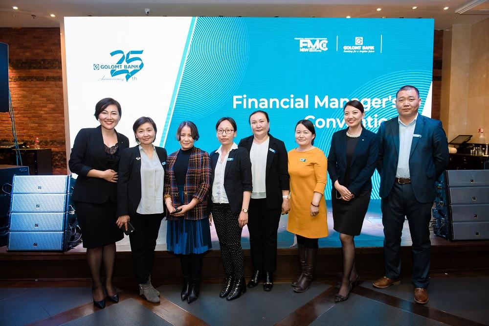 jpg-228-154627-1154222738 Голомт банк Монгол Улсын эдийн засгийн хөгжлийг тодорхойлогч 1000 гаруй ААН, тэдгээрийн удирдлагуудад зориулан бизнес форумыг зохион байгууллаа