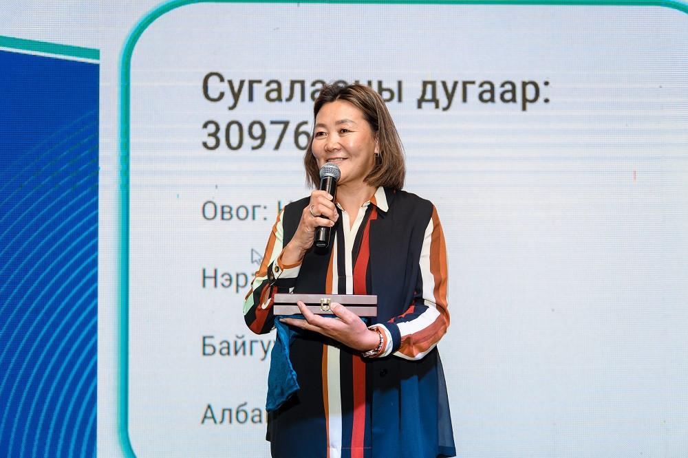 jpg-243-154628-2040010731 Голомт банк Монгол Улсын эдийн засгийн хөгжлийг тодорхойлогч 1000 гаруй ААН, тэдгээрийн удирдлагуудад зориулан бизнес форумыг зохион байгууллаа
