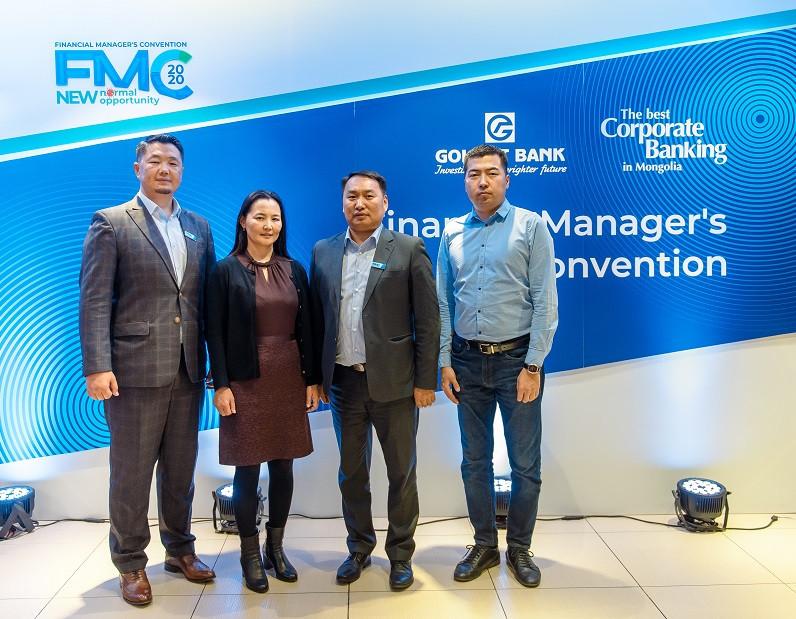 jpg-53-154609-1842298442 Голомт банк Монгол Улсын эдийн засгийн хөгжлийг тодорхойлогч 1000 гаруй ААН, тэдгээрийн удирдлагуудад зориулан бизнес форумыг зохион байгууллаа
