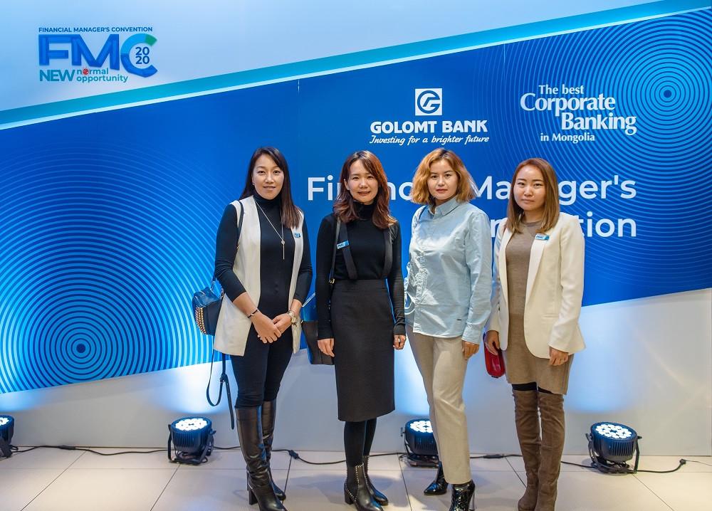 jpg-99-154615-1047848163 Голомт банк Монгол Улсын эдийн засгийн хөгжлийг тодорхойлогч 1000 гаруй ААН, тэдгээрийн удирдлагуудад зориулан бизнес форумыг зохион байгууллаа