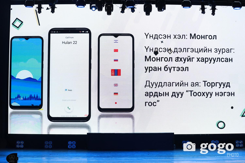 Утасны үндсэн хэл нь монгол. Утсаа хайрцагнаас гаргаад тохиргоог хийж дуусах хүртэл бүгд монгол хэл дээр явагдана. Google компани Android үйлдлийн системээ өгөхийн тулд утасны аянаас эхлээд мессеж, сэрүүлэгний ая, дэлгэцийн зураг гээд бүгдийг шалгаж, ганц л оюуны өмчийн зөрчил гарвал татгалздаг учраас утсанд орсон бүх зүйлийг шинээр бүтээсэн байна.