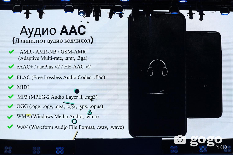 Аудио дуугаралт стандарт хангасан, аудио, видеоны бүх л хувилбарыг дэмжинэ